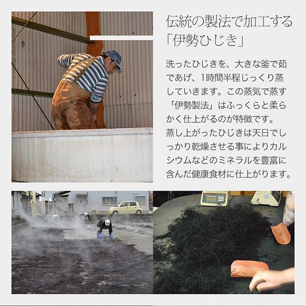 しそひじき50g×5袋【辻丈蔵商店】【ネコポス便・送料込】 qu-shop 06