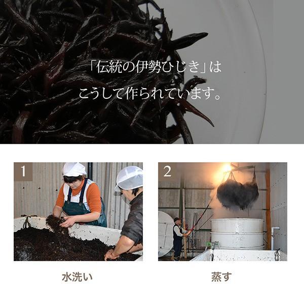 しそひじき50g×5袋【辻丈蔵商店】【ネコポス便・送料込】 qu-shop 07