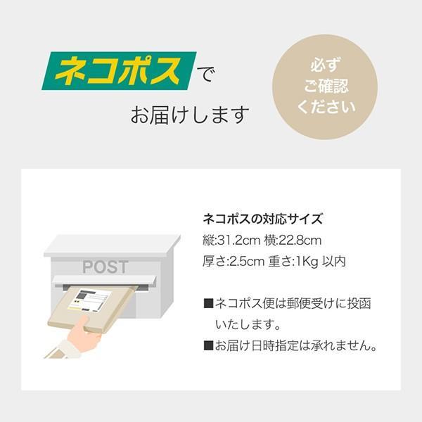 しそひじき50g×5袋【辻丈蔵商店】【ネコポス便・送料込】 qu-shop 10