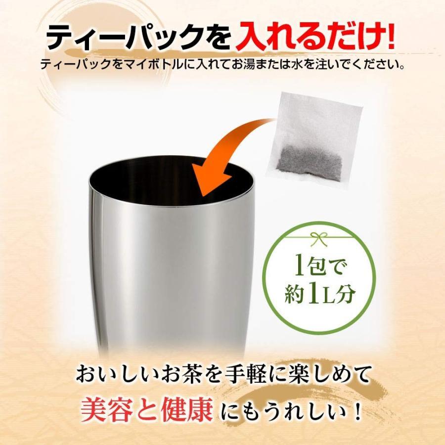 長崎県産 発酵美軽茶 緑茶 びわ葉 桑葉使用 ティーパック 90g 30包