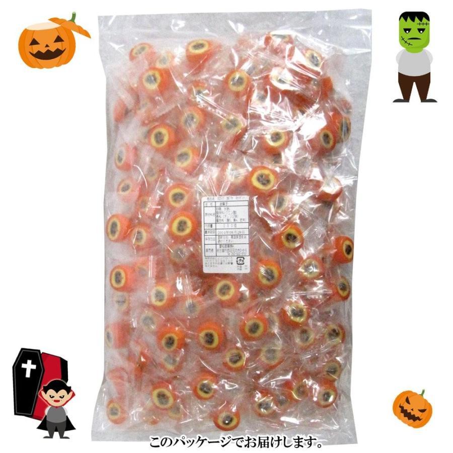 処分特価 30%OFF 即納業務用 ハロウィン かぼちゃ キャンディー (250粒入り)業務用 ハロウィン お菓子 カボチャ オバケ ミイラ