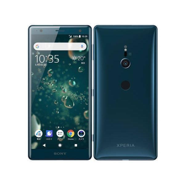 「新品 未使用品」SIMフリー Xperia XZ2 702SO green [softbank SIMロック解除][SONY][702SO]|quality-shop