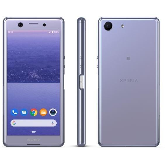 「新品 未使用品 」SIMフリー Sony Xperia Ace Purple [simfree ][sony/ソニー][楽天モバイル対応]|quality-shop
