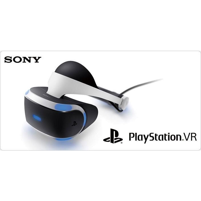 「新品 未開封品 」国内正規品 SONY ソニー・インタラクティブエンタテインメント PlayStation VR [CUHJ-16000]