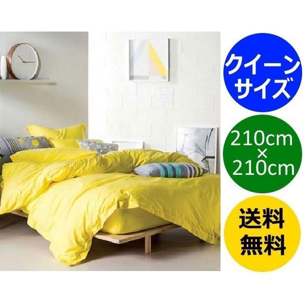 Linen House ヴィンテージウォッシュの超ソフトな掛け布団カバーセット クイーン (210 x 210 cm)