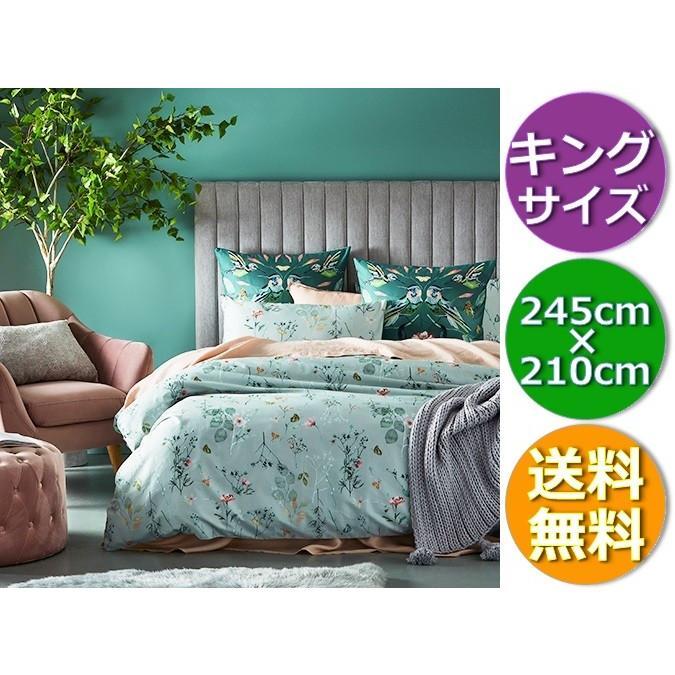 adairs 可愛い♪野の花柄の掛布団カバーセット キング (245 x 210 cm)