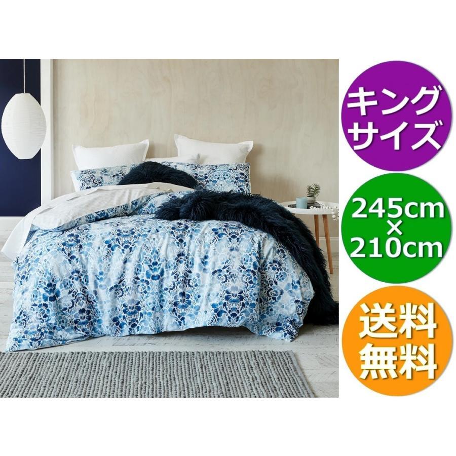 MyHouse 青色フローラル柄がとっても上品な掛布団カバーセット キング (245 x 210 cm)