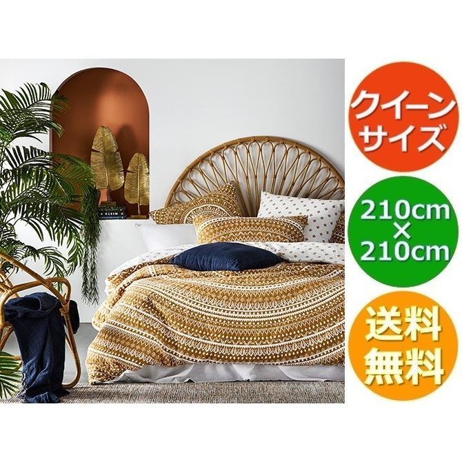 adairs 個性的!おおきなマンダラ柄掛布団カバーセット クイーン (210 x 210 cm)