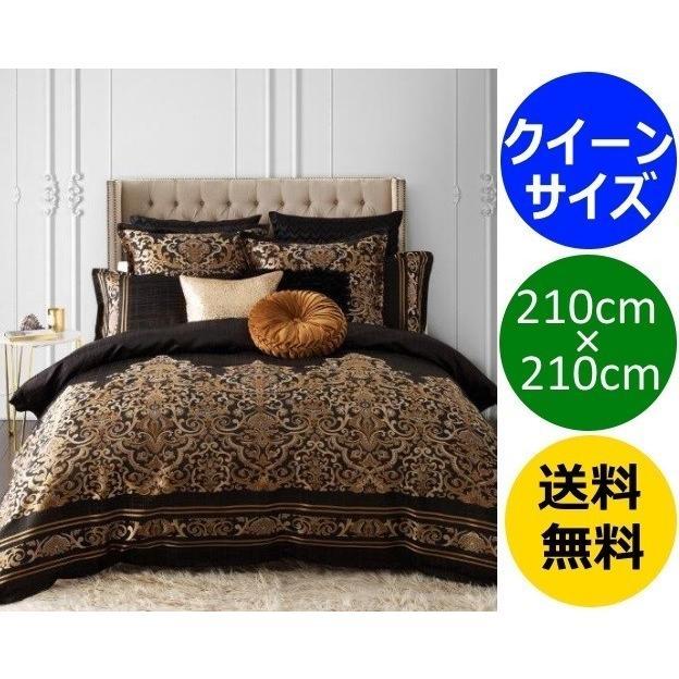 Logan and Mason 大人気♪ゴールドの刺繍がゴージャスな掛け布団カバーセット クイーン (210 x 210 cm)