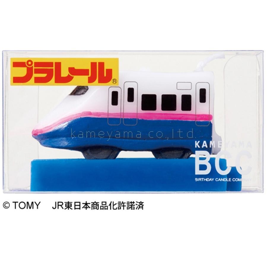 ランキングTOP10 kameyama 賜物 candle プラレールキャンドルE2系新幹線 カメヤマ