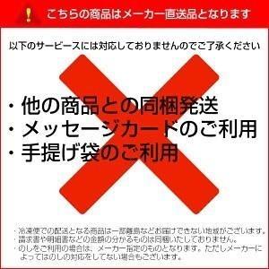 プリマハム ふらのハム&ウインナー ギフトセット 送料無料 HK-300 SG|quebec|04