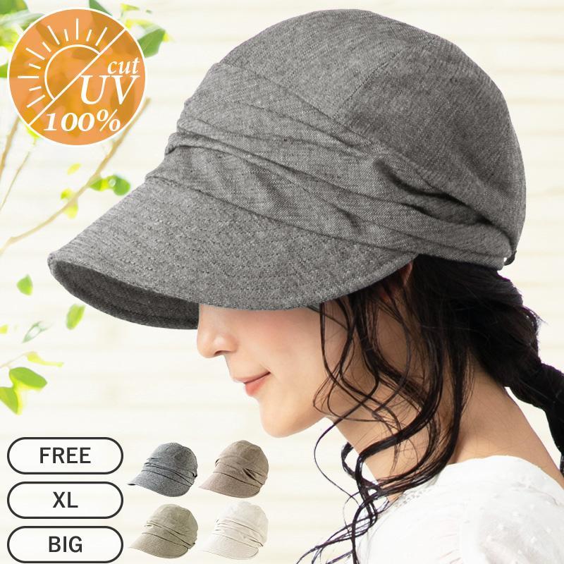 帽子 レディース UV つば広 大きいサイズ カット 安い 激安 人気海外一番 プチプラ 高品質 シャイニングキャスケット 春 日よけ 飛ばない 自転車 折りたたみ 夏 母の日