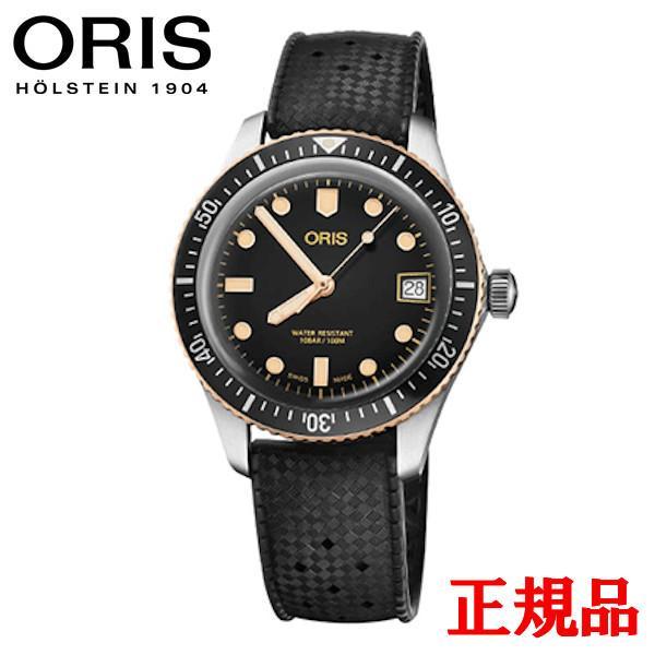 正規品 ORIS オリス ダイバーズ65 メンズ腕時計 01 733 7747 4354-07 4 17 18 quelleheure-1