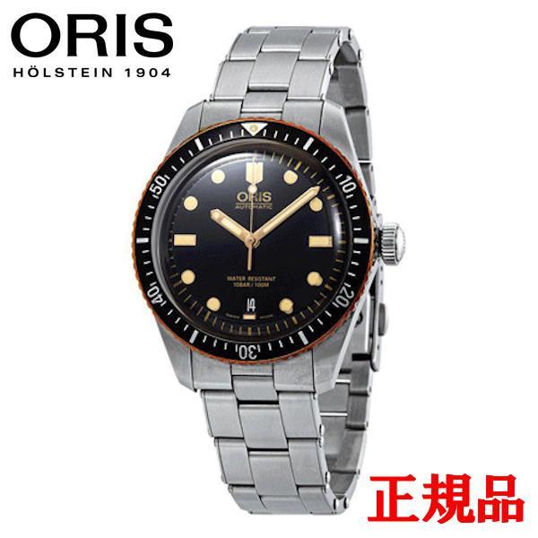 正規品 ORIS オリス ダイバーズ65 メンズ腕時計 01 733 7707 4354-07 8 20 18 quelleheure-1