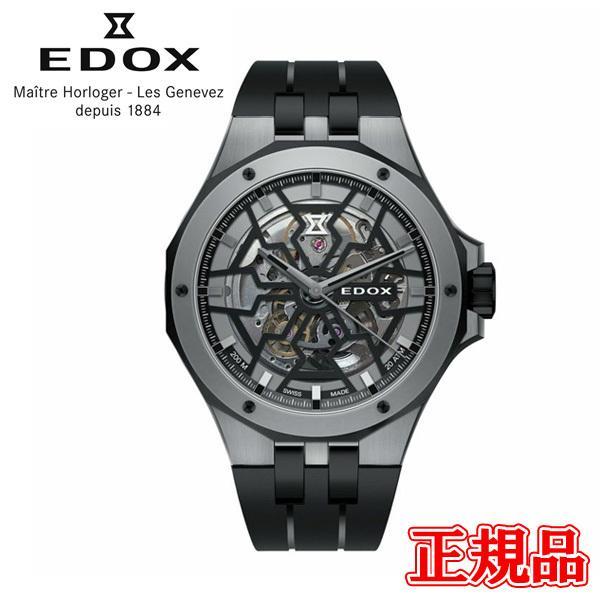 正規品 EDOX エドックス DELFIN デルフィン MECANO AUTOMATIC メカノ オートマティック 自動巻き メンズ腕時計 85303-357GN-NGN|quelleheure-1