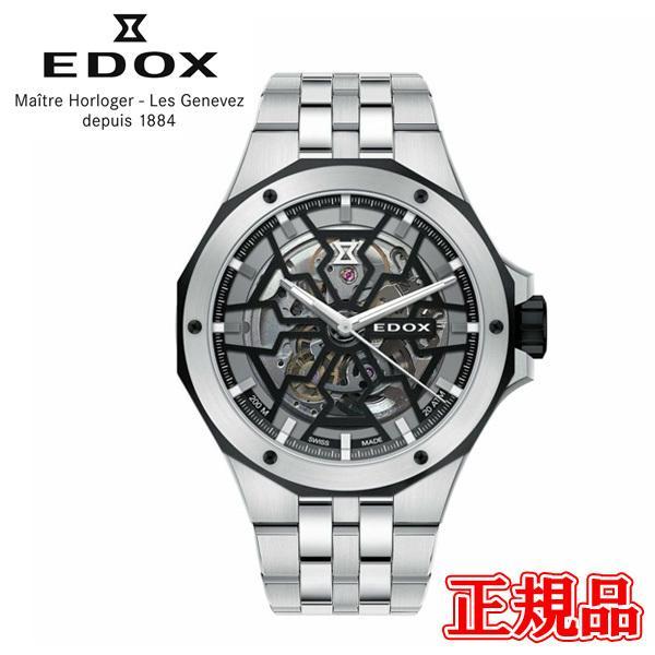 正規品 EDOX エドックス DELFIN デルフィン MECANO AUTOMATIC メカノ オートマティック 自動巻き メンズ腕時計 85303-3NM-NBG quelleheure-1