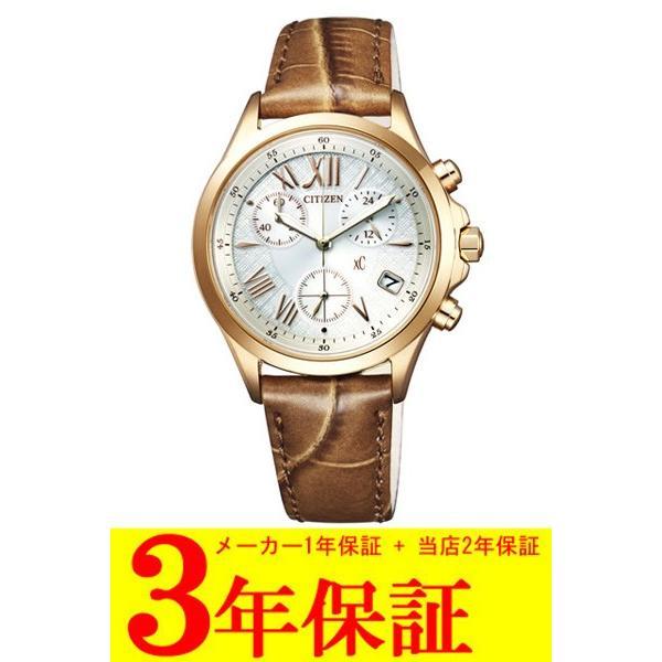 [定休日以外毎日出荷中] FB1402-05A シチズン クロスシー レディース腕時計  エコ・ドライブ (2015年3月新製品)送料無料, Voks c1eb3f8f