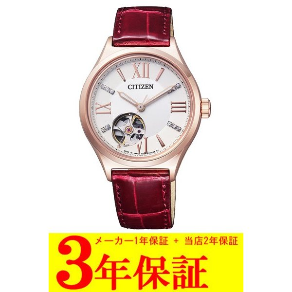 新しいブランド PC1002-00A シチズン シチズンコレクション メカニカル レディース腕時計 送料無料, 天衡商事 9b29b808