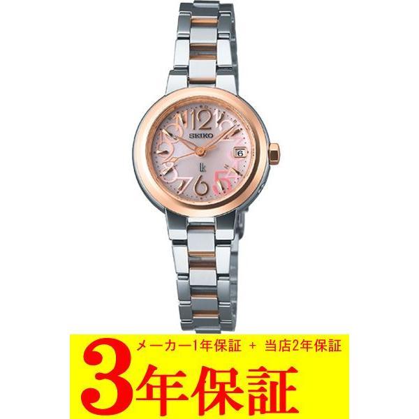 ベストセラー SSVW018 セイコー ルキア レディース腕時計 国内正規品 送料無料, 絵と額縁 京都巧:98739b86 --- airmodconsu.dominiotemporario.com