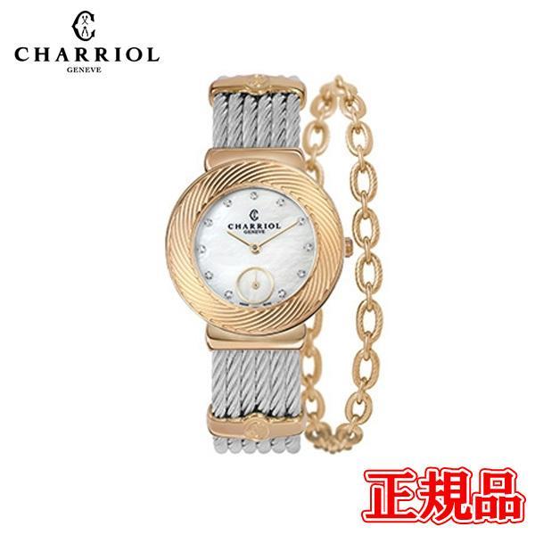【未使用品】 ST30FY.560.022 CHARRIOL シャリオール ST-TROPEZ Sunray レディース腕時計 国内正規品 送料無料, ShoesLive c786120c