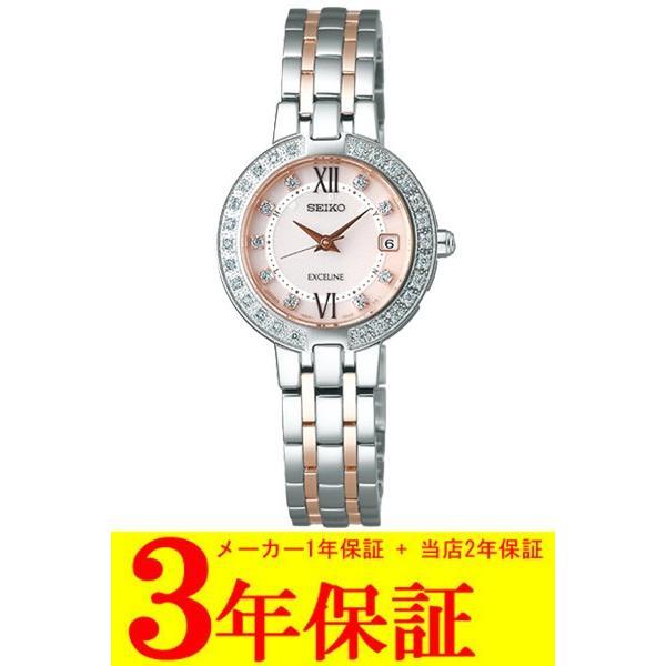 通販 SWCW085 セイコー エクセリーヌ ソーラー電波時計 SWCW085 セイコー レディース腕時計 送料無料, 出産祝い:6aae9b02 --- airmodconsu.dominiotemporario.com
