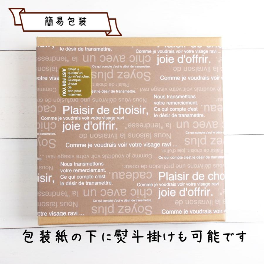ニャンコドリーム クッキーギフト|queue-de-lapin|11