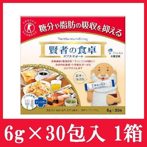 大塚製薬 年末年始大決算 賢者の食卓 5☆好評 ダブルサポート ポイント消化 1箱 6g×30包入