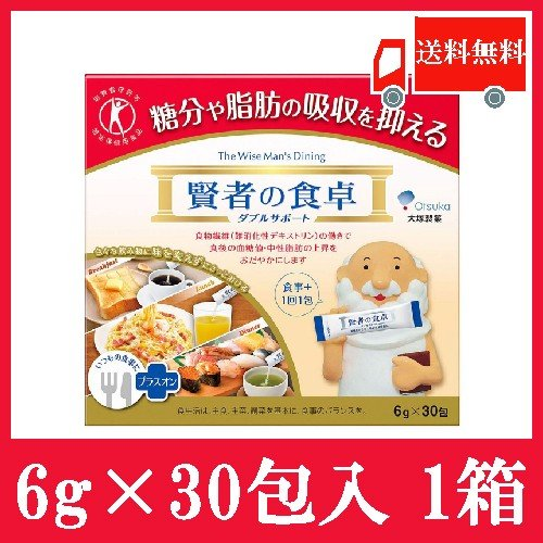 大塚製薬 賢者の食卓 ダブルサポート 6g×30包 ※アウトレット品 絶品 送料無料 ×1箱