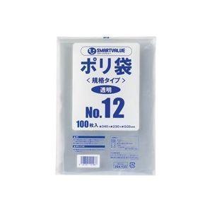 (業務用20セット)ジョインテックス ポリ袋 12号 100枚 B312J