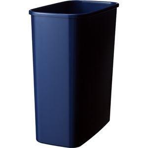 最高の品質 (まとめ) 角型 TANOSEE ダークブルー エコダストボックス 角型 M 15.5L ダークブルー 1個 M 〔×10セット〕, ビサイシ:7b50b3b8 --- grafis.com.tr