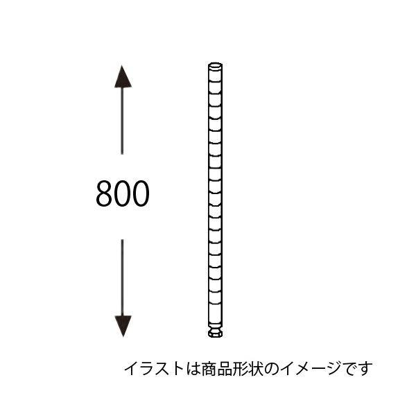 エレクター ステンレスポスト H32PS2 H32PS2 800mm 2本入