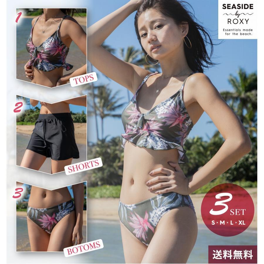 アウトレット価格 セール SALE Seaside by Roxy RUFFLE BIKINI 3PIECE SET ビキニ 水着 サーフィン 水泳
