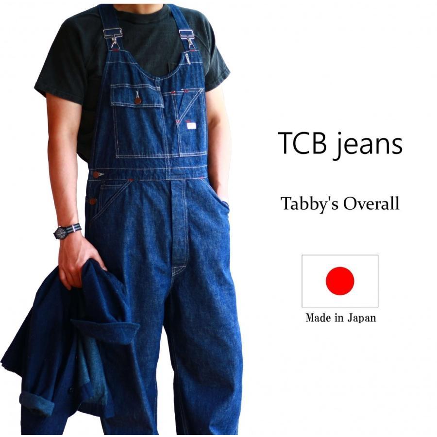 ジーンズ tcb