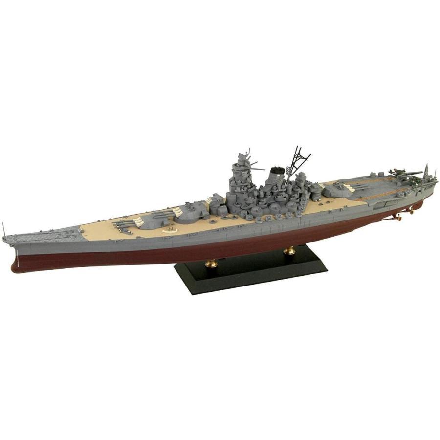 ピットロード 1 700 Wpシリーズ 日本海軍 戦艦 大和 最終時 塗装済み