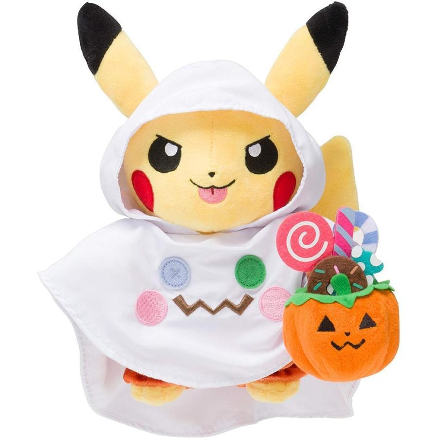 ポケモンセンターオリジナル ぬいぐるみ Pok?mon Halloween Time ピカチュウ r-ainet