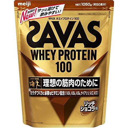 ザバス(SAVAS) ホエイプロテイン100+ビタミン リッチショコラ味 50回分 1,050g r-ainet