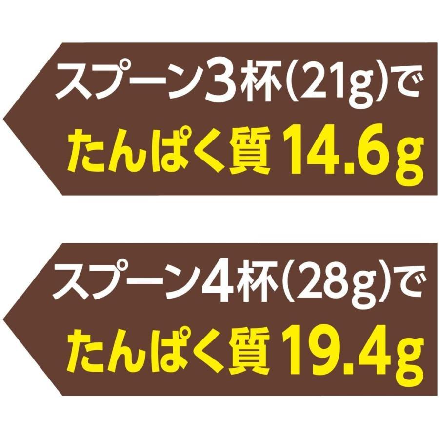 ザバス(SAVAS) ホエイプロテイン100+ビタミン リッチショコラ味 50回分 1,050g r-ainet 07