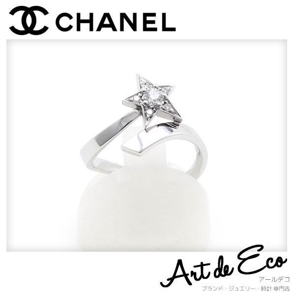 人気アイテム シャネル 指輪 コメット ダイヤモンド リング 48 7.5号 K18WG CHANEL ジュエリー ブランド レディース 人気 おすすめ  美品, オリジナルギフト贈る酒 c76a7a2a