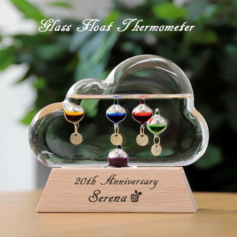 敬老の日 2021 プレゼント 名入れ ギフト ガリレオ温度計 クラウド 雲 ガラス ネーム 刻印 彫刻 インテリア おしゃれ 誕生日 結婚 還暦 記念|r-quartz