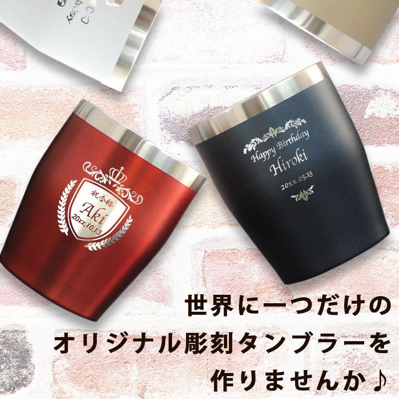 2021 父の日 早割 実用的 タンブラー 蓋付き 名入れ ステンレス カラー タンブラー ふた付き 350ml グラス コップ 誕生日 プレゼント 結婚 還暦 記念 r-quartz 06
