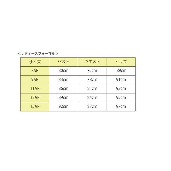 レンタル ノーカラージャケットアンサンブル4点セット 喪服 礼服 レディース ワンピース 大きいサイズ  FOL-FX7P040A-F|r-rental|10