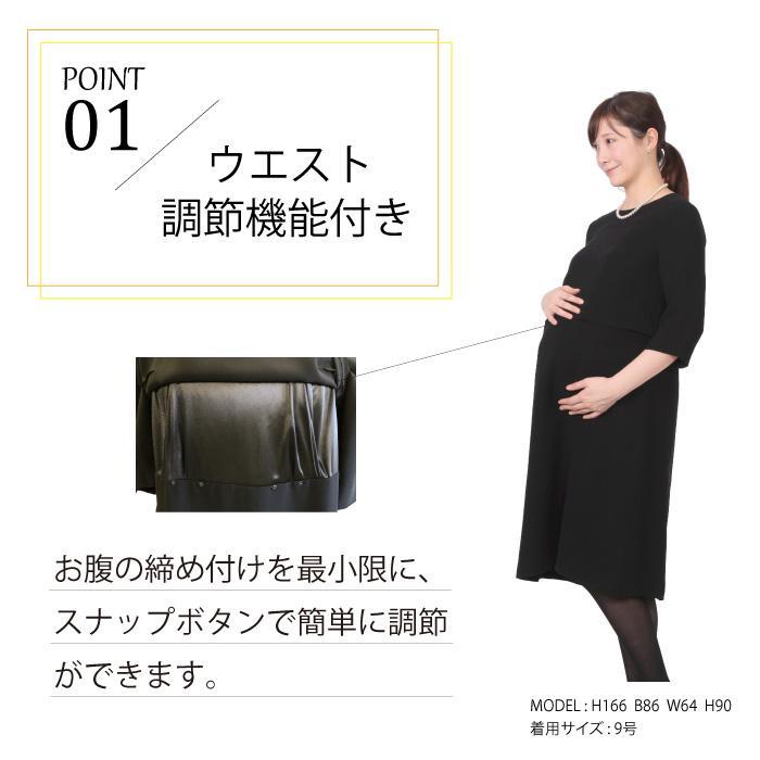 レンタル マタニティワンピース 喪服 礼服 レディース ワンピース 大きいサイズ 葬儀 授乳対応 FOL-MAT1 r-rental 04