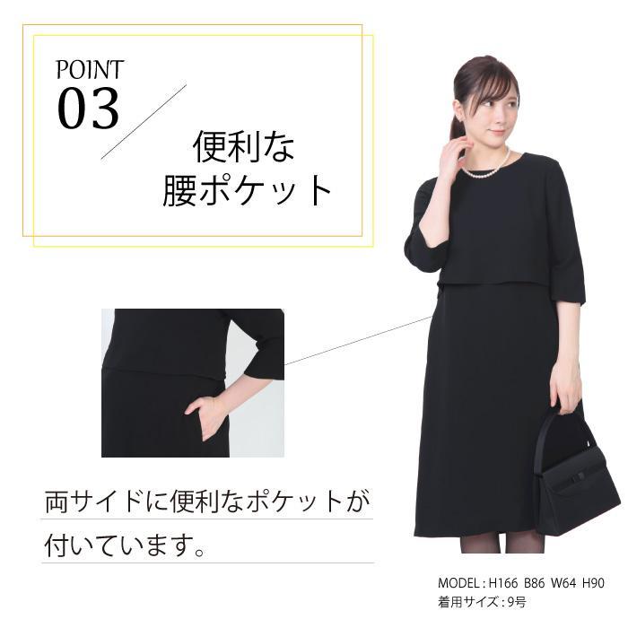 レンタル マタニティワンピース 喪服 礼服 レディース ワンピース 大きいサイズ 葬儀 授乳対応 FOL-MAT1 r-rental 06