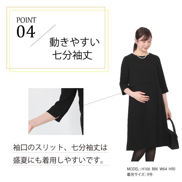 レンタル マタニティワンピース 喪服 礼服 レディース ワンピース 大きいサイズ 葬儀 授乳対応 FOL-MAT1 r-rental 07