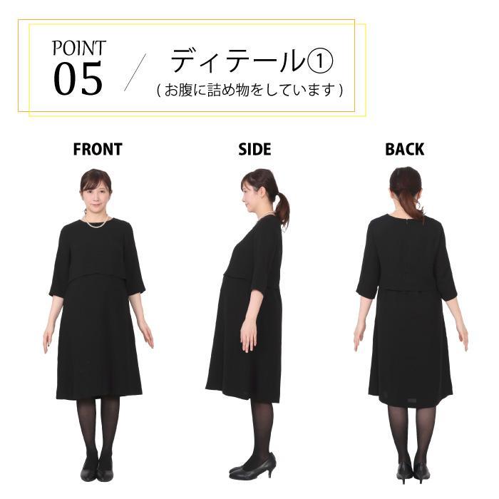 レンタル マタニティワンピース 喪服 礼服 レディース ワンピース 大きいサイズ 葬儀 授乳対応 FOL-MAT1 r-rental 08