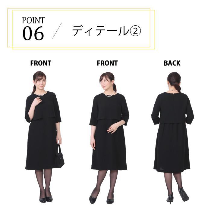 レンタル マタニティワンピース 喪服 礼服 レディース ワンピース 大きいサイズ 葬儀 授乳対応 FOL-MAT1 r-rental 09