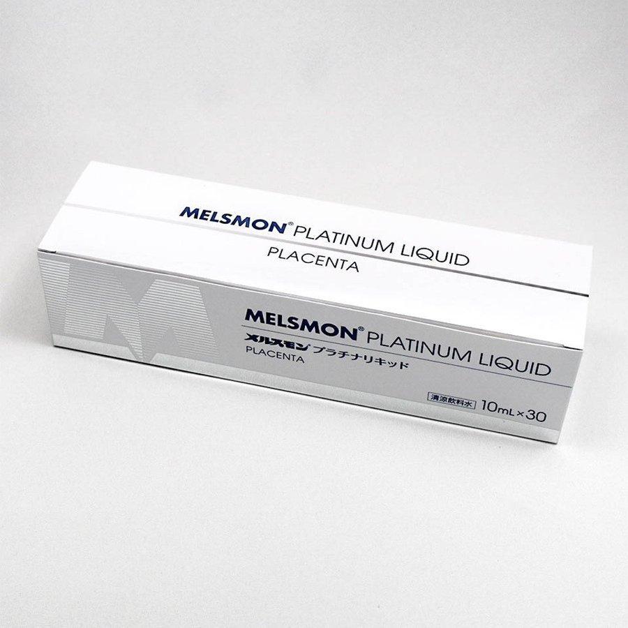 メルスモン プラチナリキッド 10ml×30本入 プラセンタ メルスモン製薬 r-sto 03