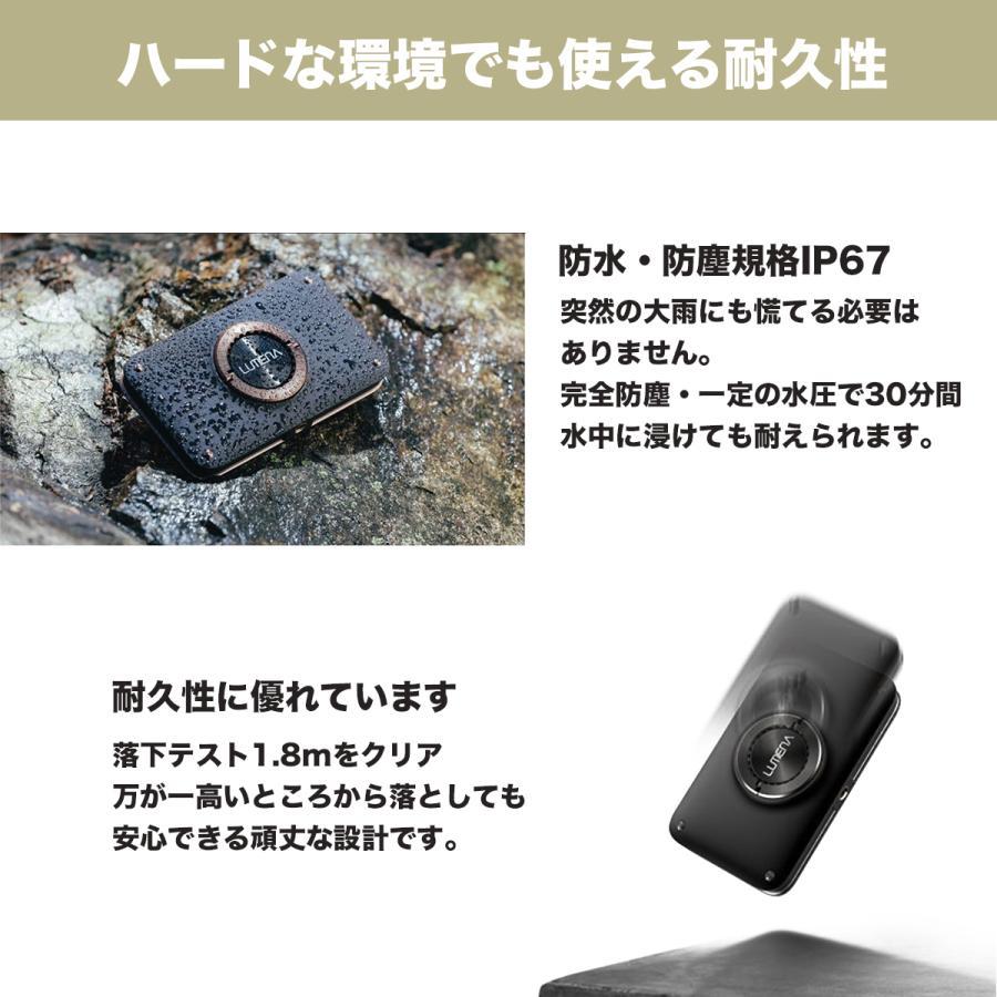 LEDランタン LUMENA2 ルーメナー2 全5色 モバイルバッテリー 防水・防塵 防災グッズ|r-sto|05
