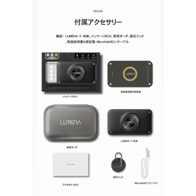 LEDランタン LUMENA2 ルーメナー2 全5色 モバイルバッテリー 防水・防塵 防災グッズ|r-sto|06
