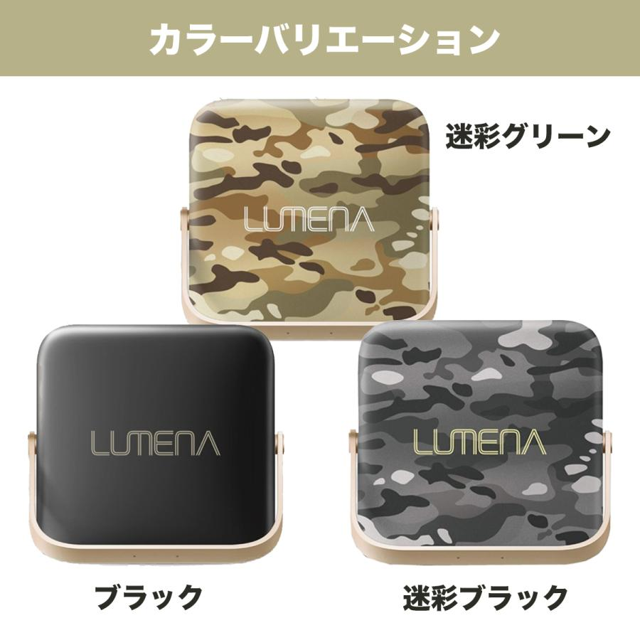 LEDランタン LUMENA7 ルーメナー7 全3色 モバイルバッテリー 防水・防塵 防災グッズ|r-sto|02